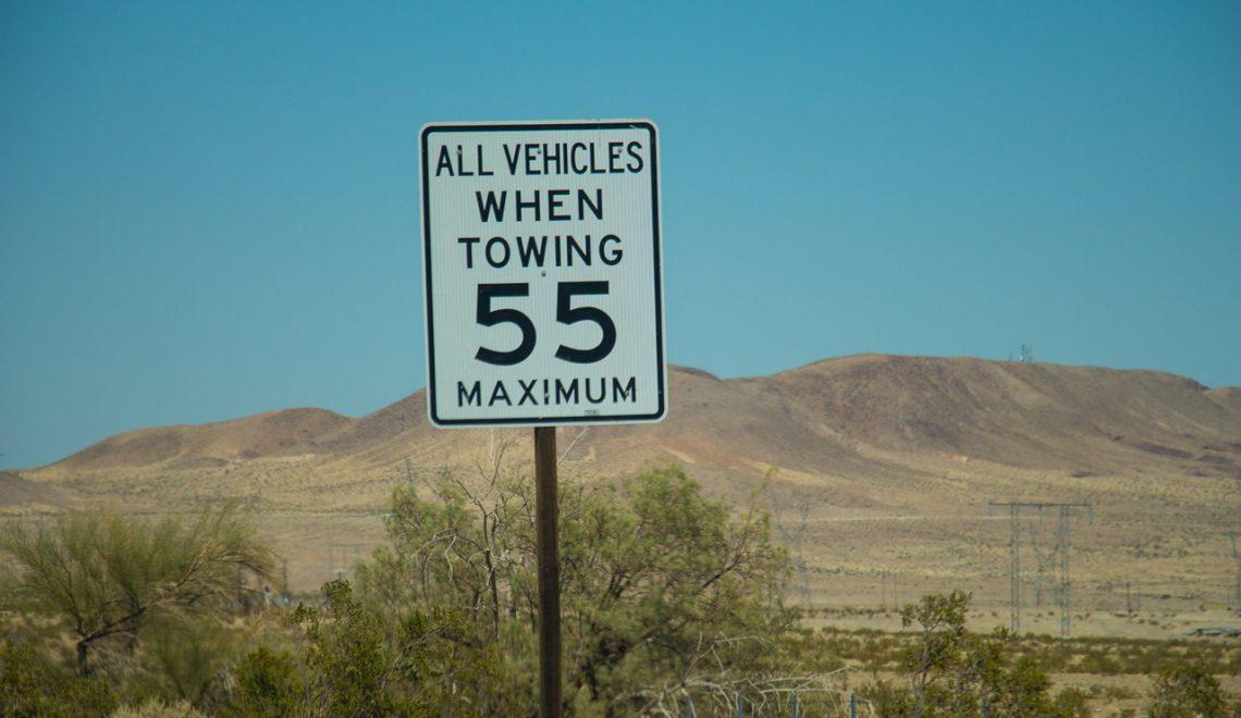 Highway2017